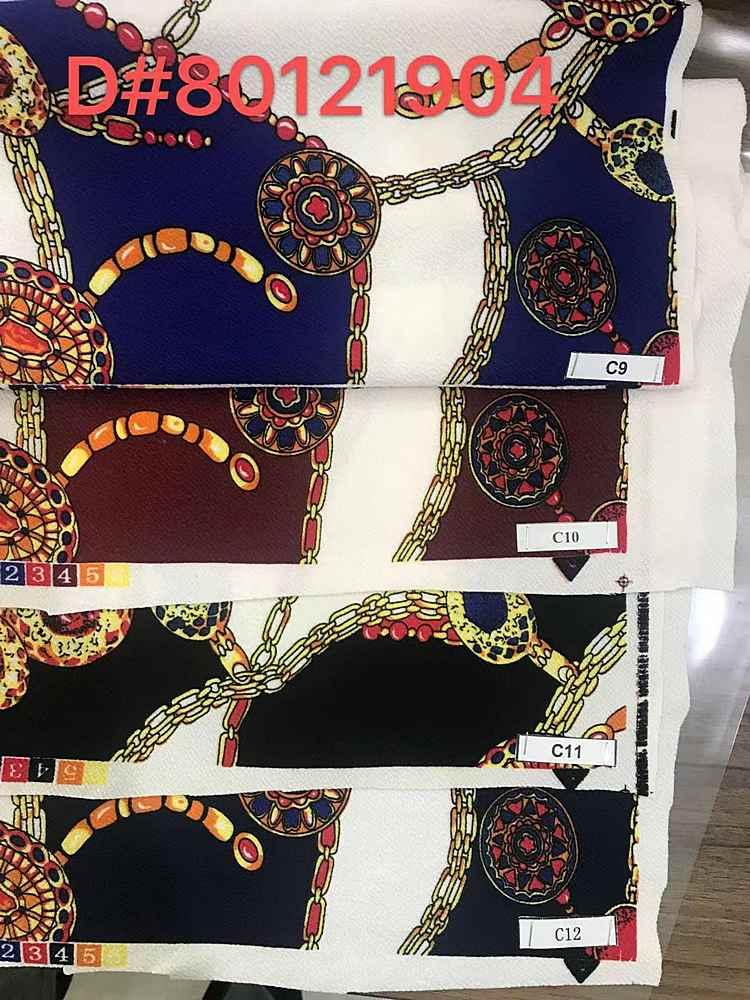 LVPR-80121904 / 09-BLUE / Poly 95% Sapandex 5% Liverpool Print